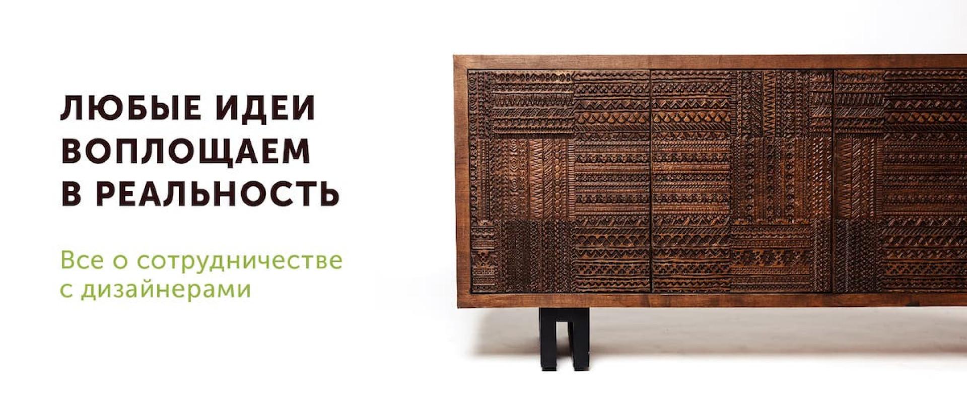 мебель в стиле лофт - магазин лофт маркет